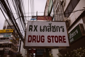 Thailand IMG_0979
