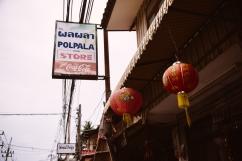 Thailand IMG_1359
